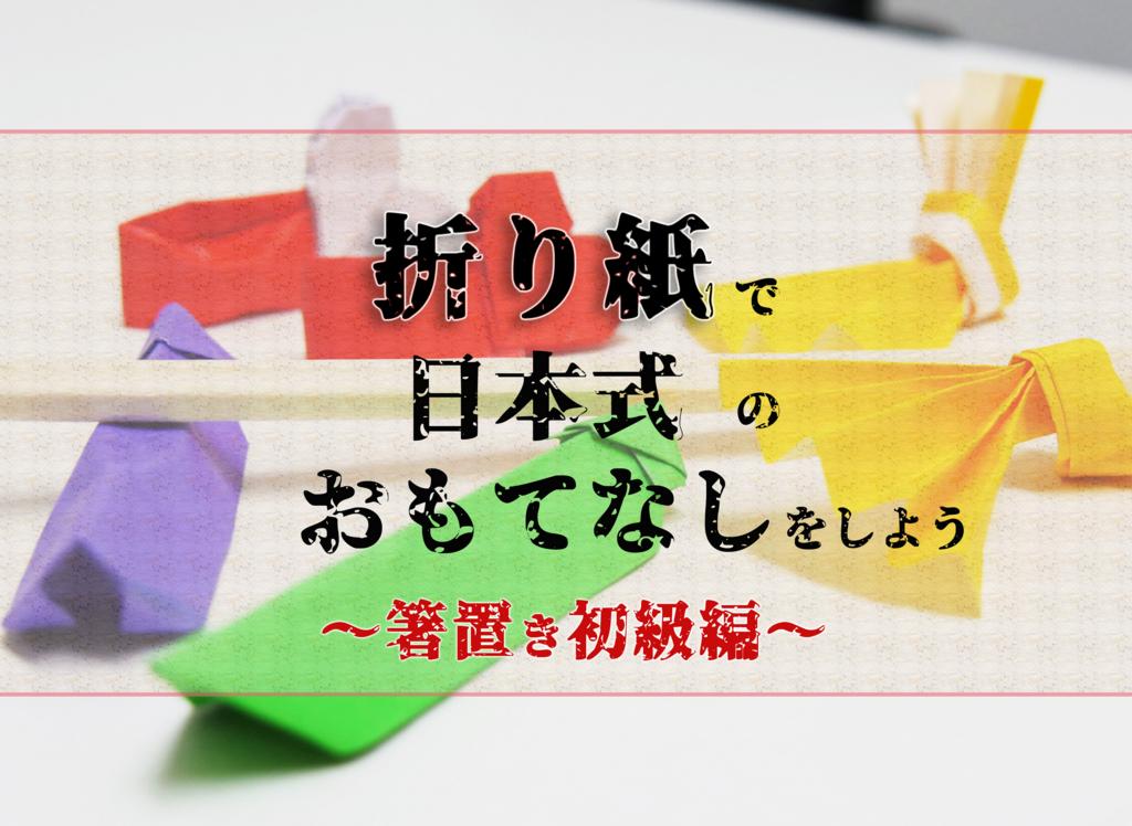 f:id:tentsu_media:20170620120336j:plain
