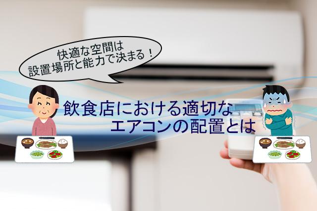 f:id:tentsu_media:20170718120043j:plain