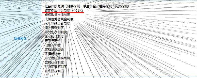 f:id:tentsu_media:20170803113043j:plain