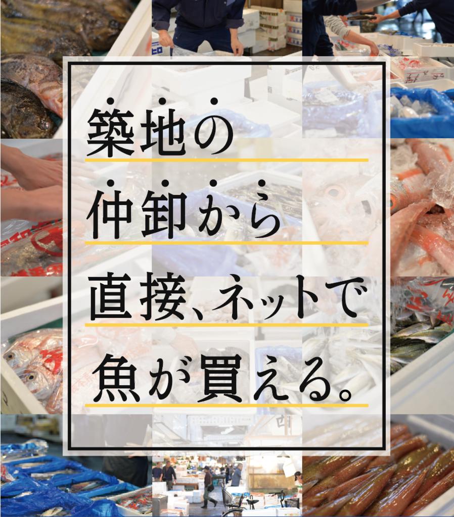 f:id:tentsu_media:20170825184221p:plain