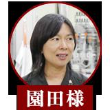 f:id:tentsu_media:20170908150532p:plain