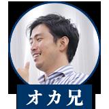 f:id:tentsu_media:20170908150634p:plain