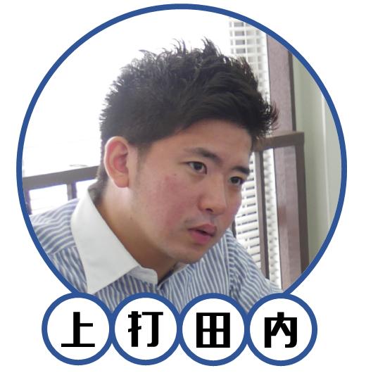 f:id:tentsu_media:20170926134852p:plain