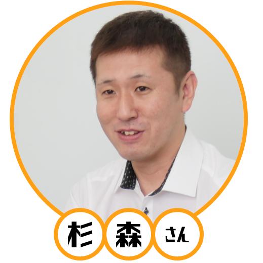 f:id:tentsu_media:20170926134923p:plain
