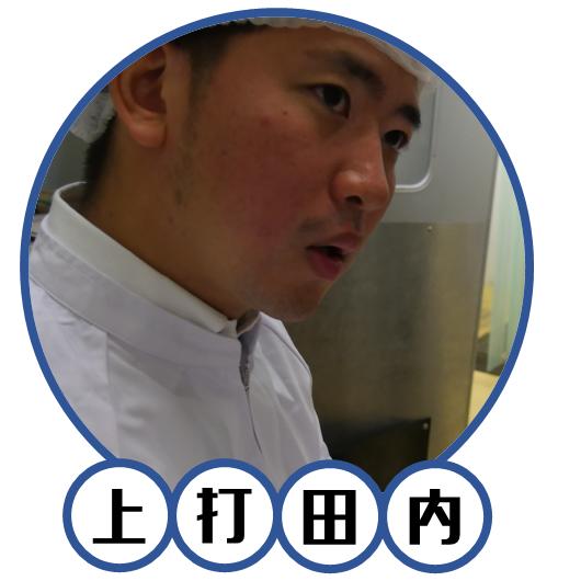 f:id:tentsu_media:20170926143046p:plain