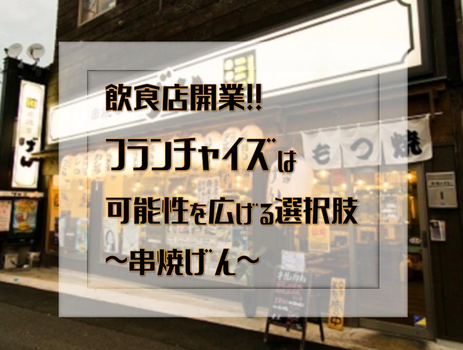 f:id:tentsu_media:20171004140627p:plain