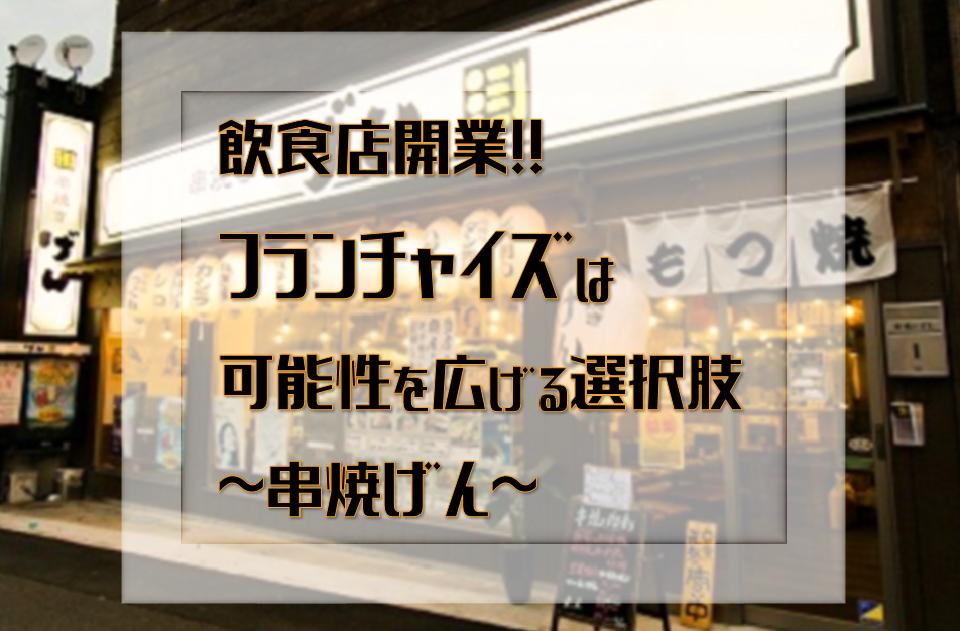 f:id:tentsu_media:20171004151845p:plain