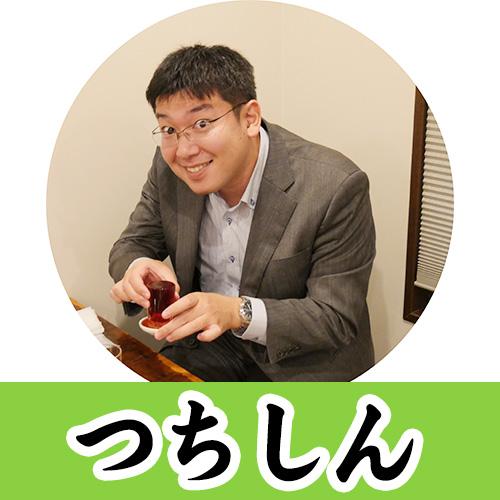 f:id:tentsu_media:20171106175836j:plain