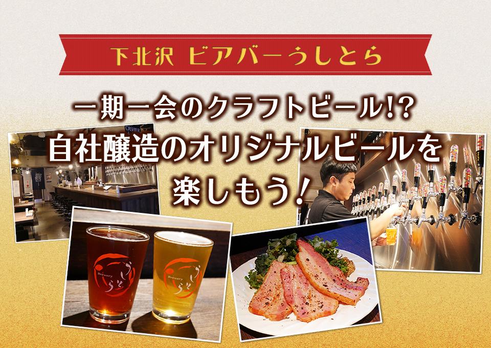 f:id:tentsu_media:20171127162454j:plain