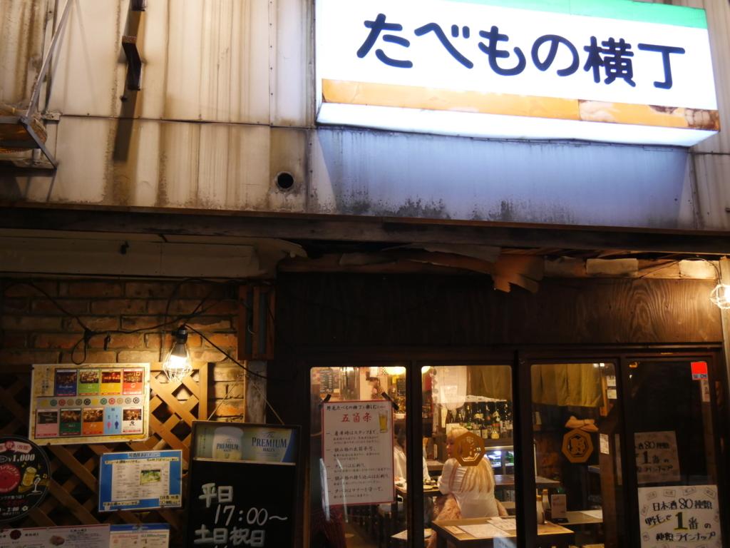f:id:tentsu_media:20171218171546j:plain