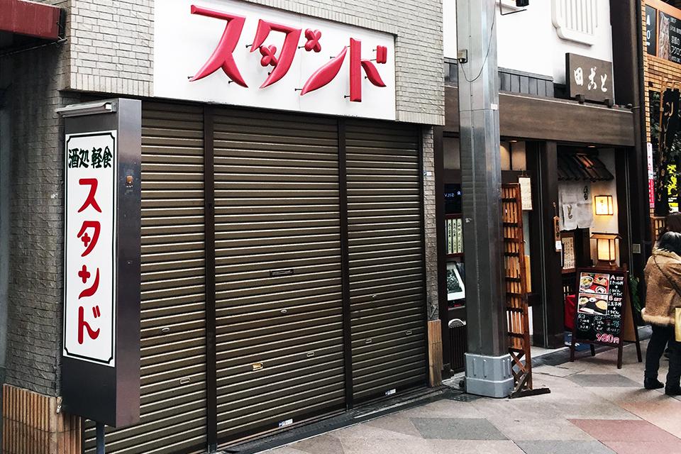 f:id:tentsu_media:20180206094741j:plain