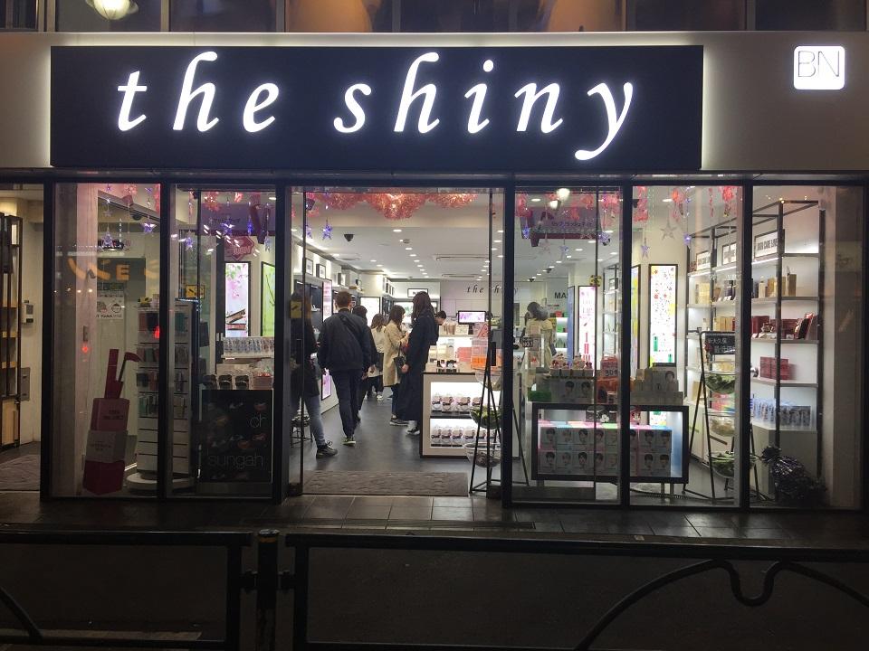The Shiny