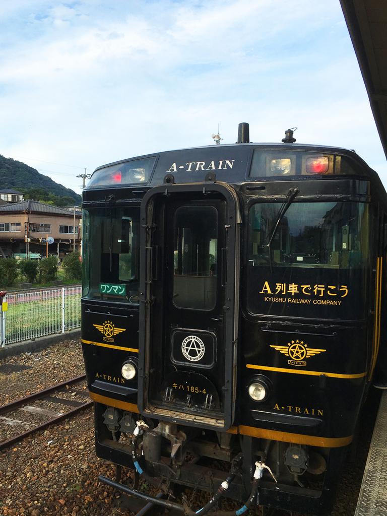 特急 A列車で行こう
