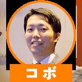f:id:tentsu_media:20180531184759p:plain