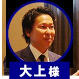 f:id:tentsu_media:20180531184842p:plain