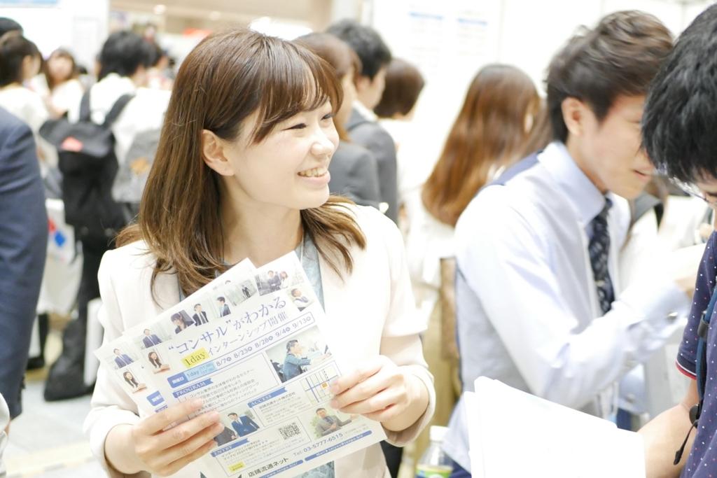 f:id:tentsu_media:20180718111023j:plain