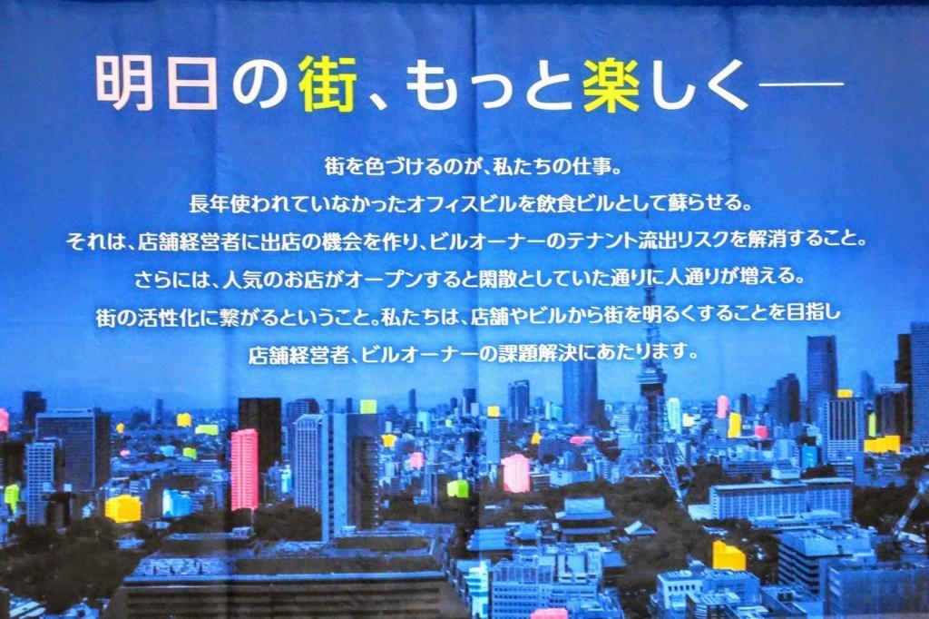 f:id:tentsu_media:20180720100423j:plain