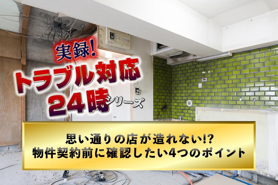 f:id:tentsu_media:20180914154418j:plain