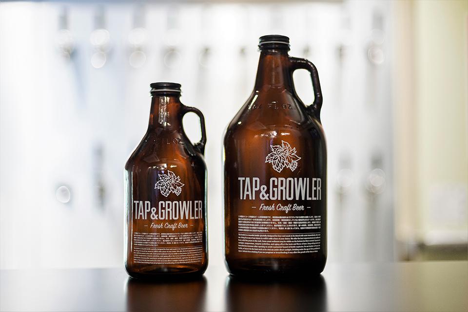 TAP&GROWLERオリジナルグロウラー