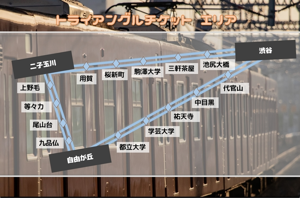 f:id:tentsu_media:20181219105210j:plain