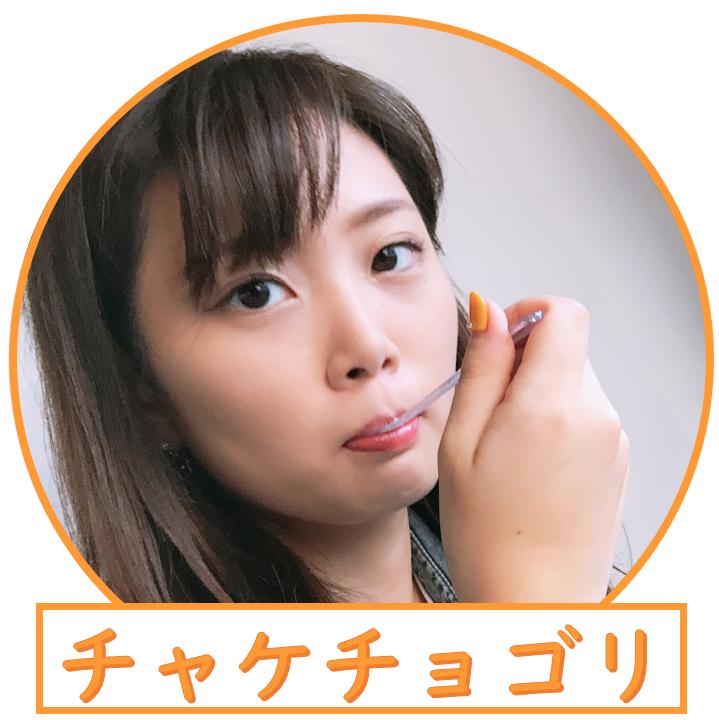 f:id:tentsu_media:20181219160045p:plain
