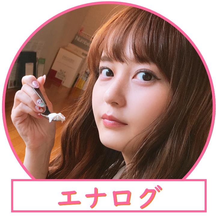 f:id:tentsu_media:20181219160251p:plain