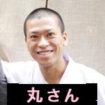 f:id:tentsu_media:20190419164837p:plain
