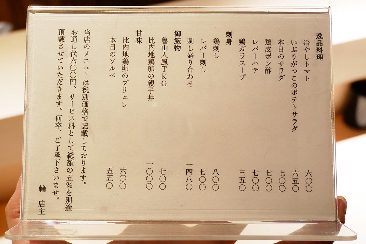 f:id:tentsu_media:20190419172439j:plain
