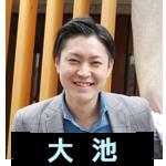 f:id:tentsu_media:20190424184405p:plain