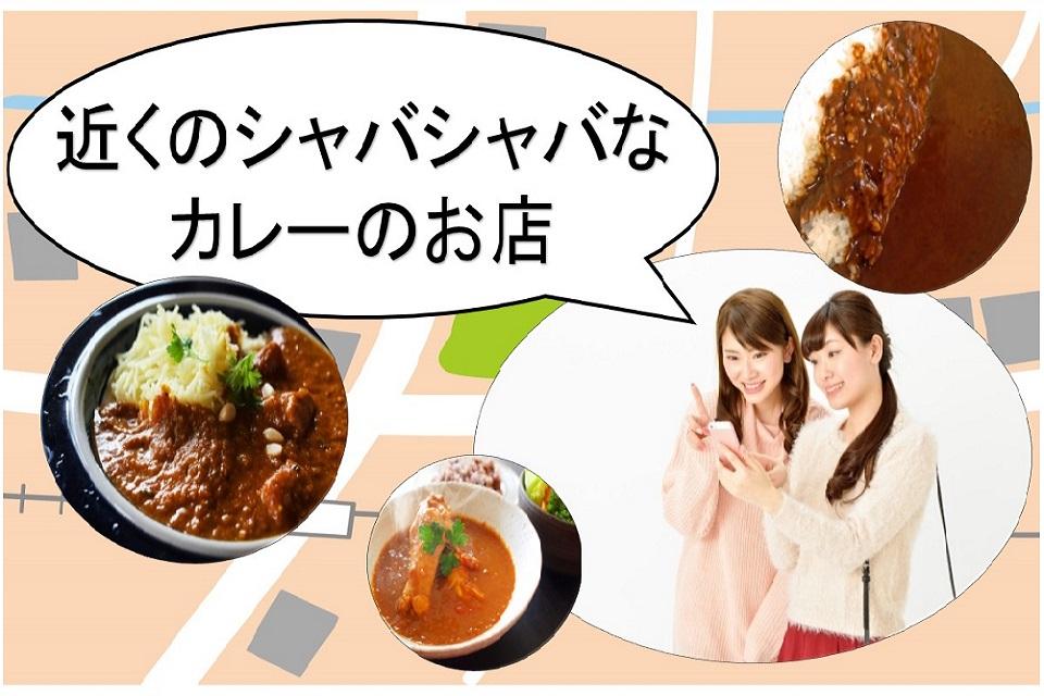 f:id:tentsu_media:20190510131517j:plain
