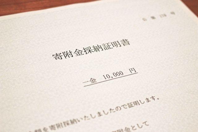 f:id:tentsu_media:20190611170149j:plain