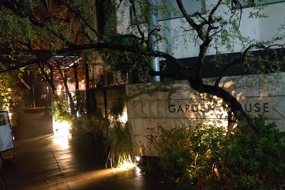 鎌倉ガーデンハウス