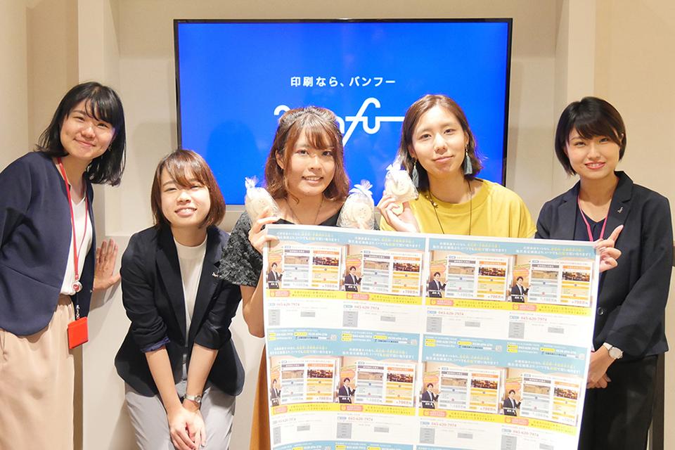 f:id:tentsu_media:20190617114605j:plain