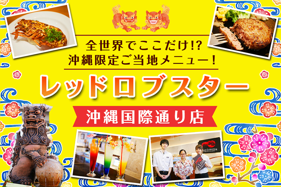 f:id:tentsu_media:20190618174142j:plain