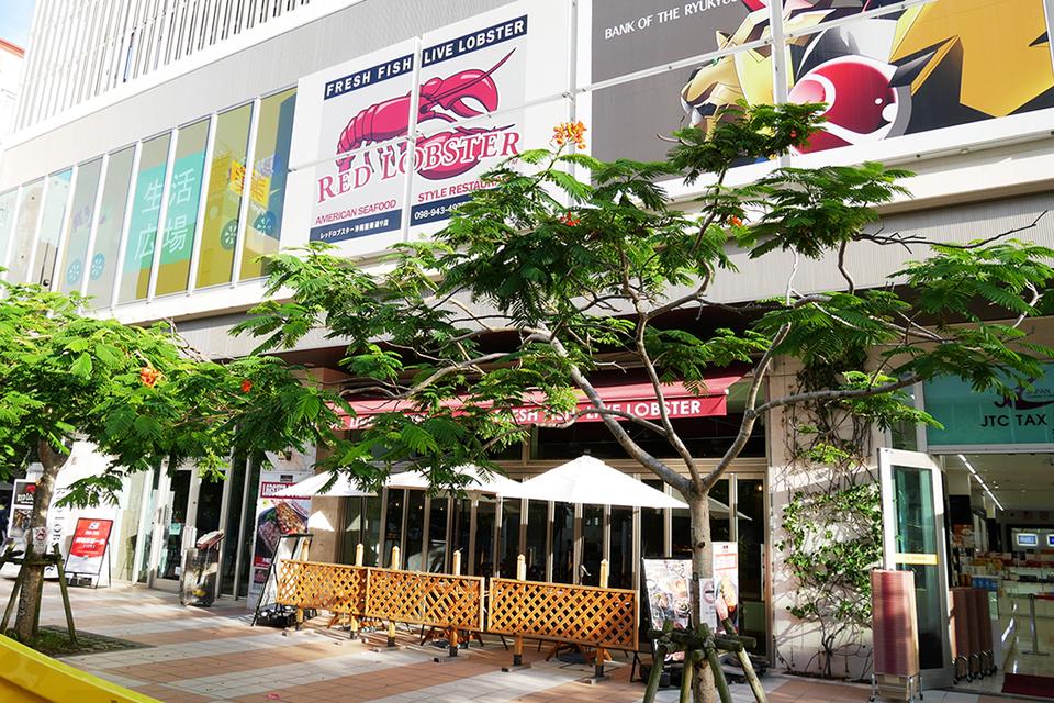 シーフードレストラン・レッドロブスター沖縄国際通り店の看板