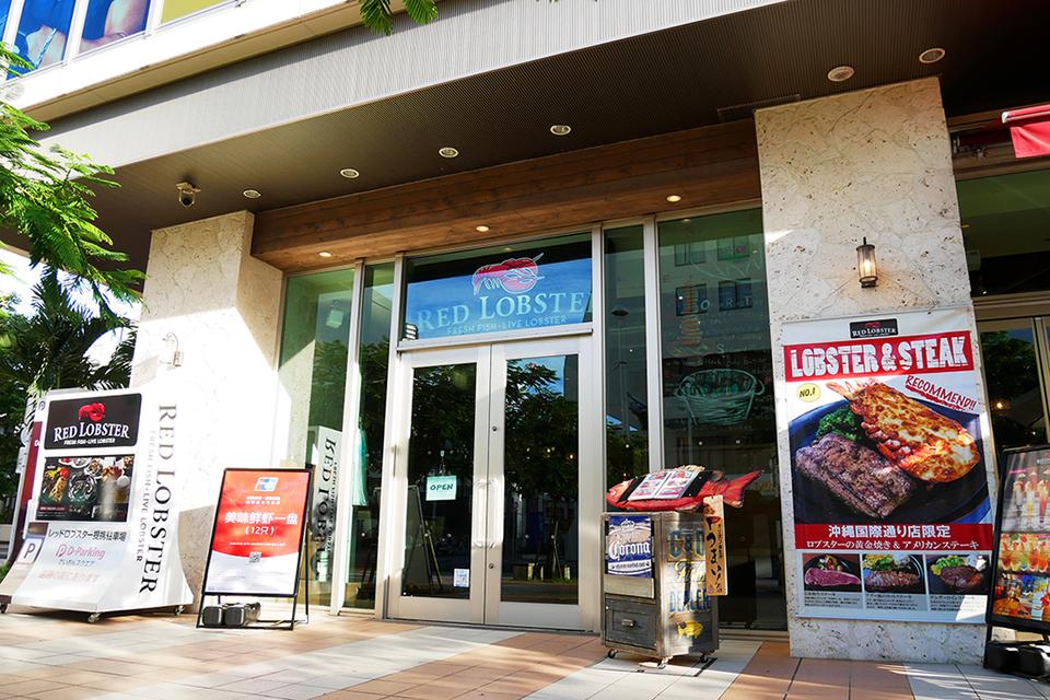 シーフードレストラン・レッドロブスター沖縄国際通り店の入り口