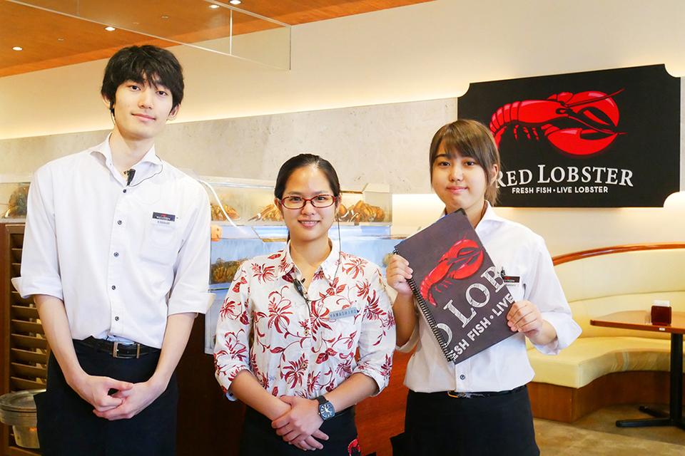 シーフードレストラン・レッドロブスター沖縄国際通り店のスタッフのみなさん