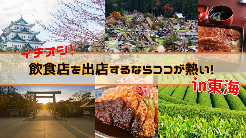 f:id:tentsu_media:20190619113705p:plain