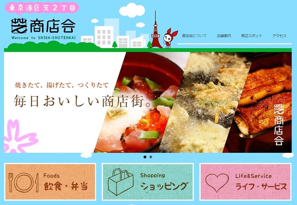 f:id:tentsu_media:20190619135551j:plain