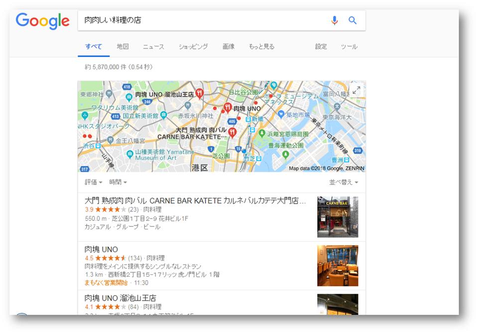 f:id:tentsu_media:20190619164129p:plain