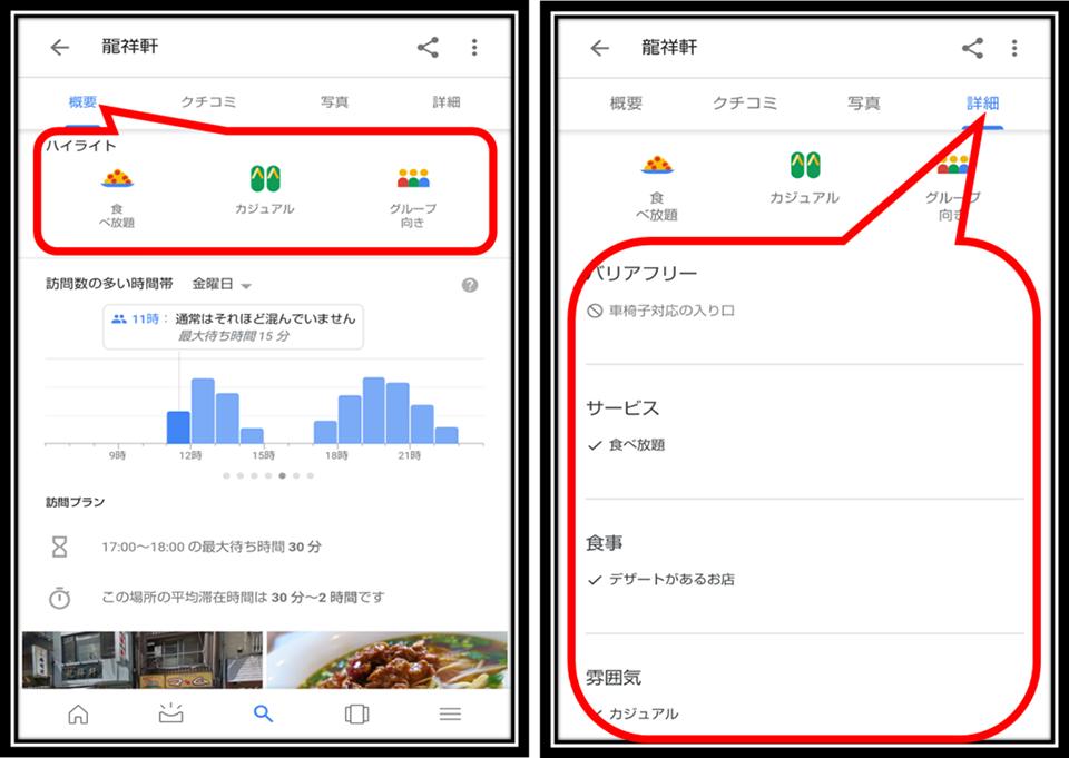 f:id:tentsu_media:20190619164247p:plain