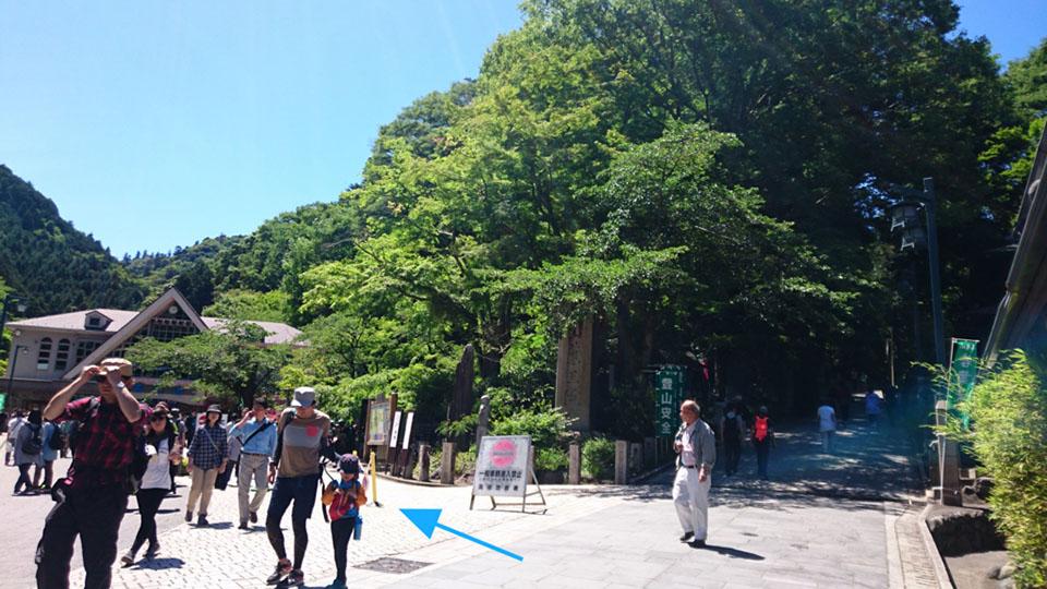 高尾山リフト乗り場