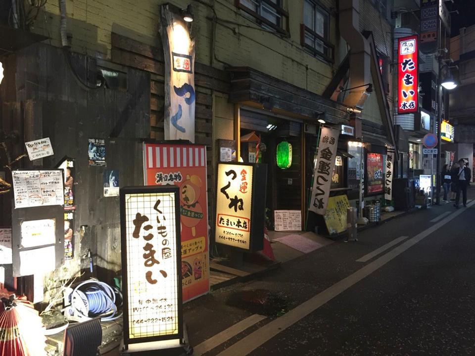 f:id:tentsu_media:20190620141025j:plain