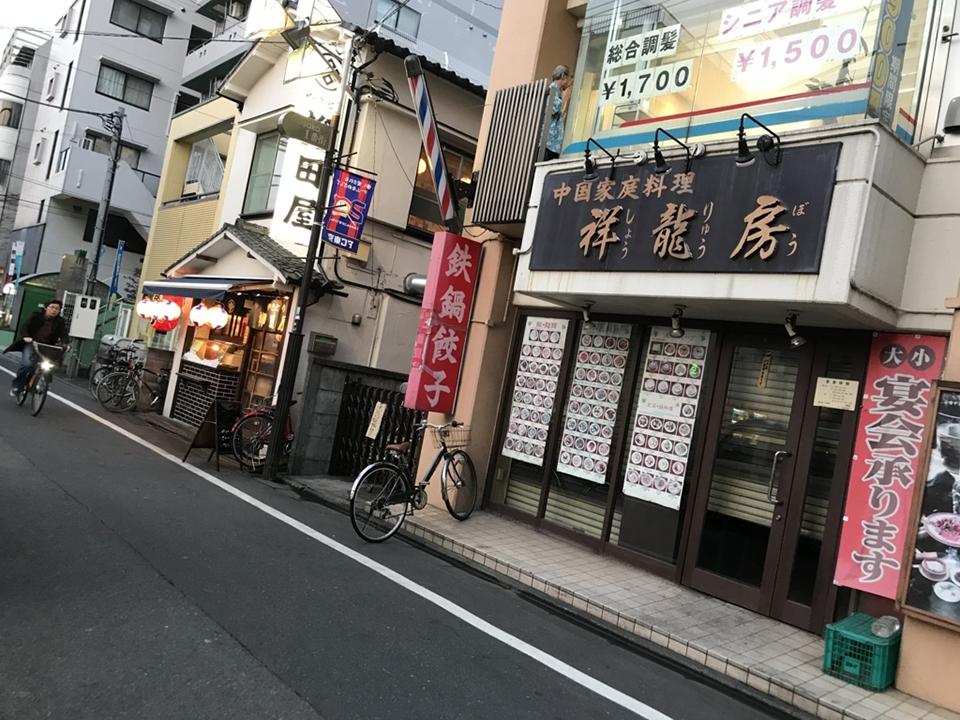 f:id:tentsu_media:20190621142639j:plain