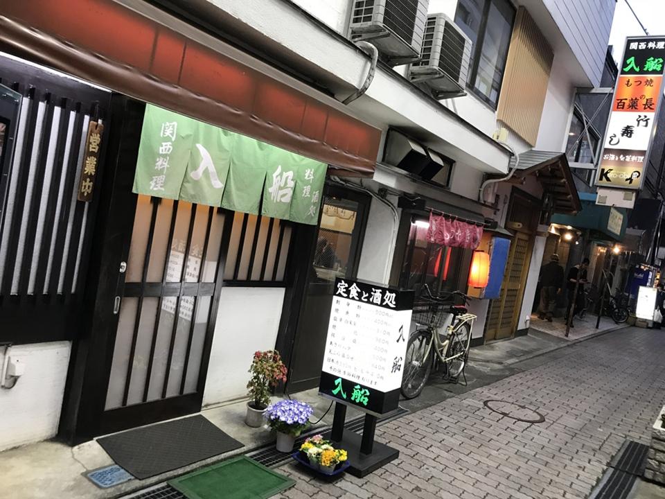 f:id:tentsu_media:20190621143117j:plain