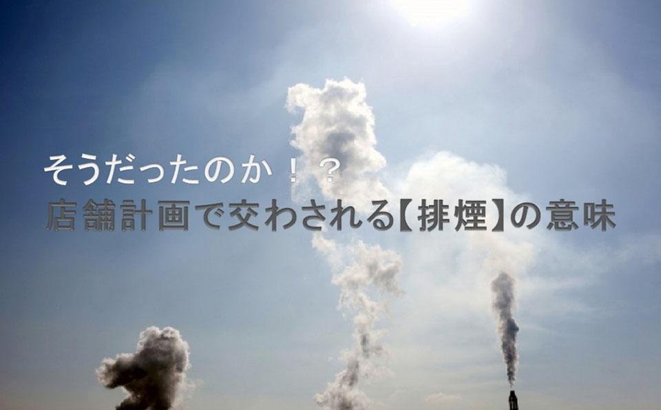 f:id:tentsu_media:20190626123834j:plain