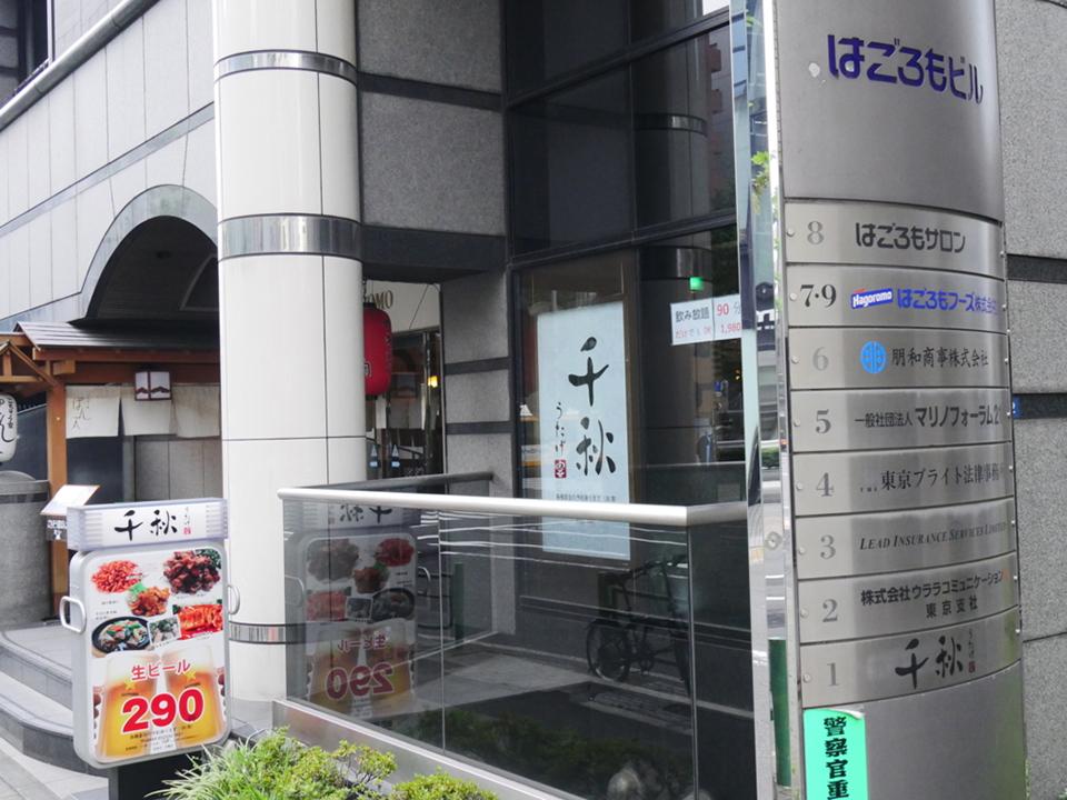 f:id:tentsu_media:20190701150906j:plain