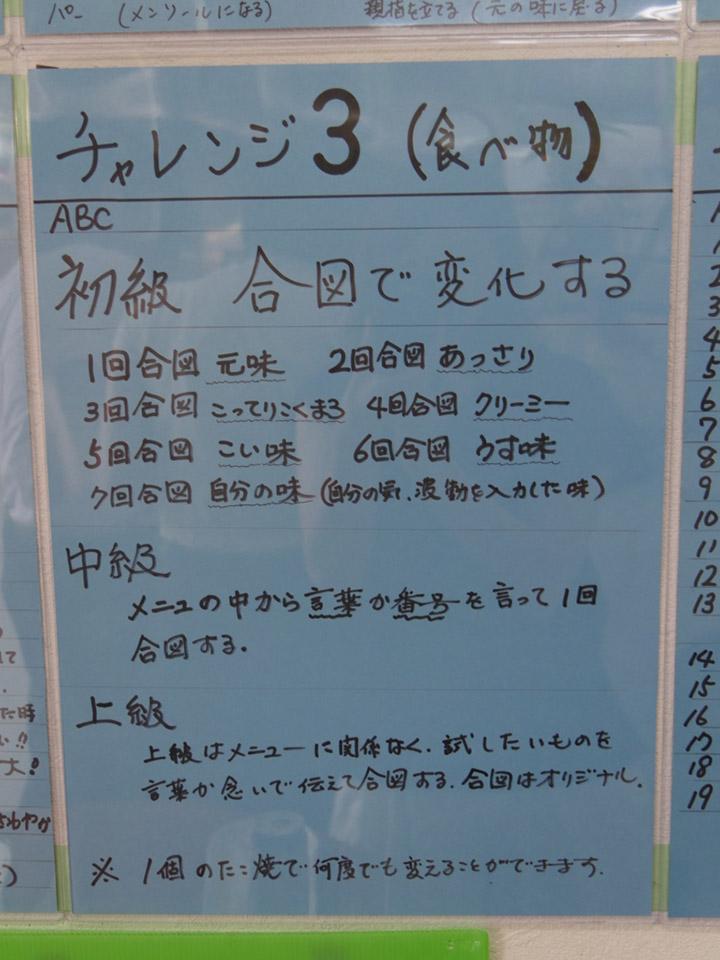 f:id:tentsu_media:20190701154110j:plain