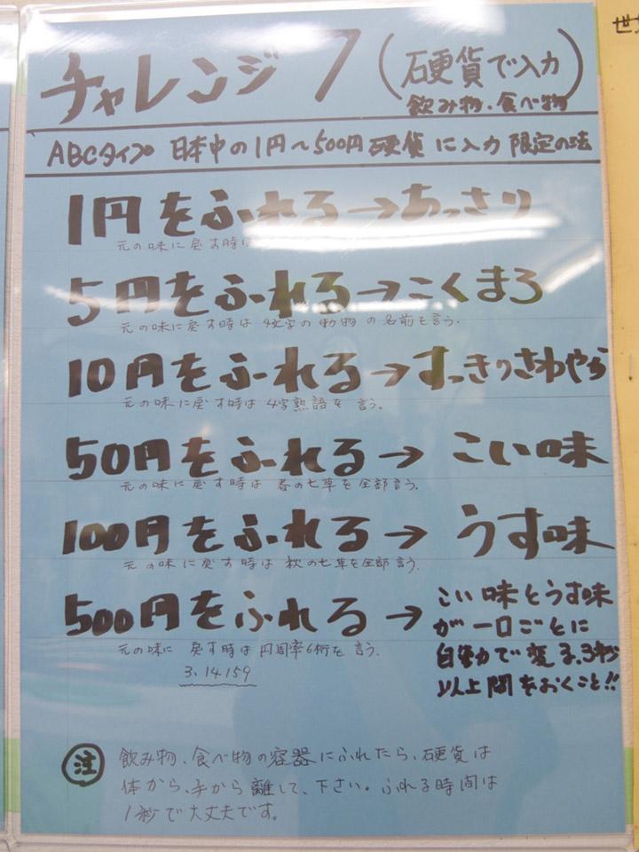 f:id:tentsu_media:20190701155022j:plain