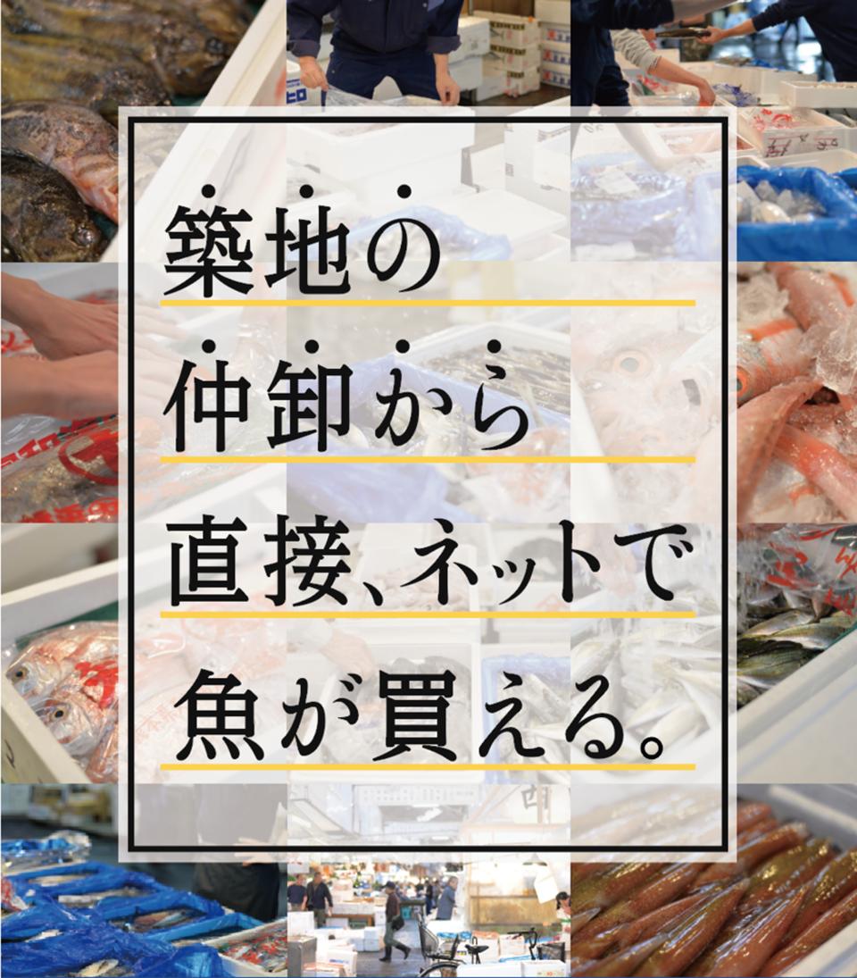 f:id:tentsu_media:20190701161814p:plain